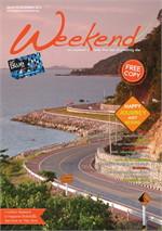 นิตยสารWeekend ฉ.78 ธ.ค 57(ฟรี)