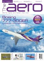 The Aero Magazine ฉ.02 ธ.ค 56