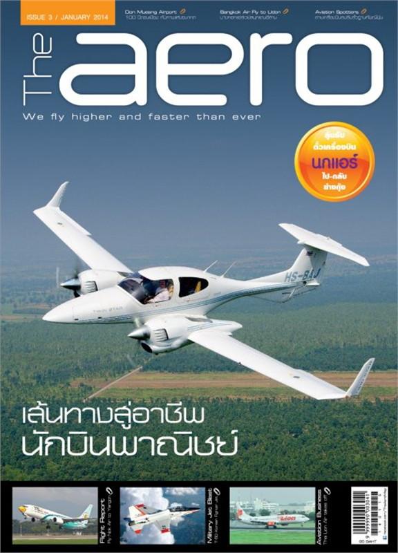 The Aero Magazine ฉ.03 ม.ค 57