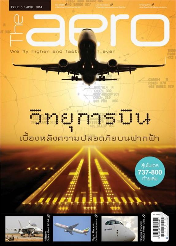 The Aero Magazine ฉ.06 เม.ย 57