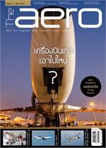 The Aero Magazine ฉ.07 พ.ค 57