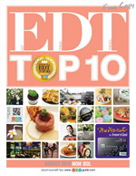 EDT TOP 10 Issue 04 (ฟรี)