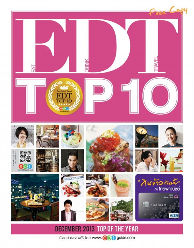 EDT TOP 10 Issue 08 (ฟรี)