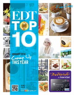 EDT TOP 10 Issue 09 (ฟรี)