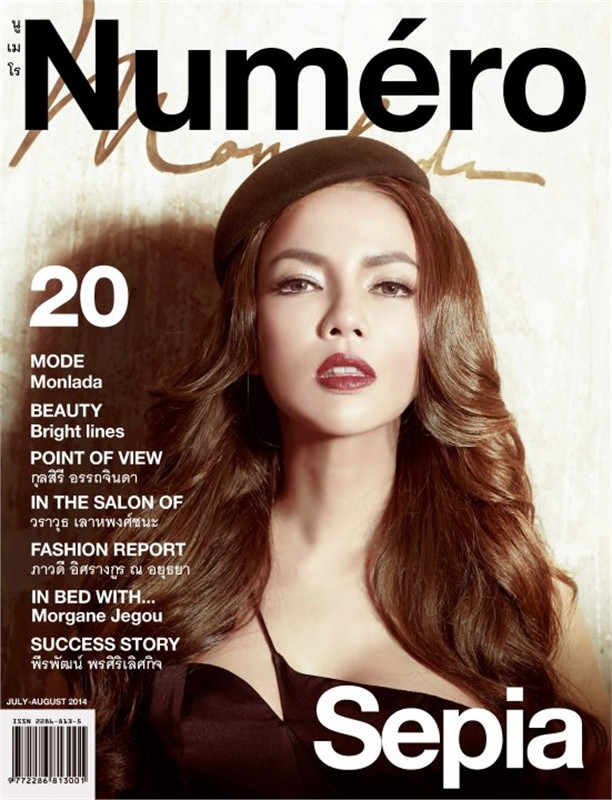 NUMERO JULY+AUGUST 2014