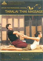 Taralai Thai Massage (Eng)