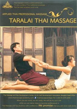 Taralai Thai Massage (Eng)