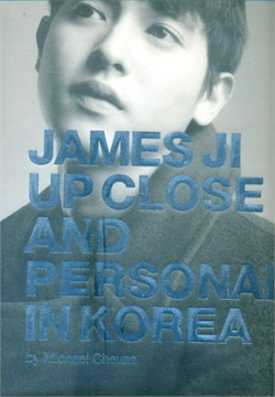 James Ji up close and personal in Korea