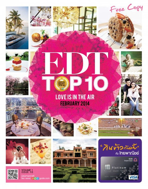 EDT TOP 10 Issue 10 (ฟรี)