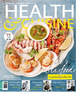 HEALTH&CUISINE ฉ.166 (พ.ย.57)