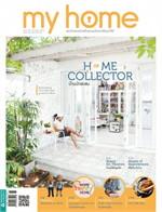 MY HOME ฉ.54 (พ.ย.57)