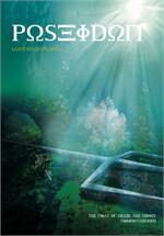 Poseidon : มนตราแห่งเกลียวคลื่น