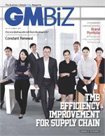 GMBiz051 (ฟรี)