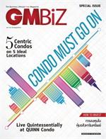 GMBiz056 (ฟรี)