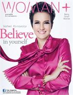 Womanplus magazine111(ฟรี)