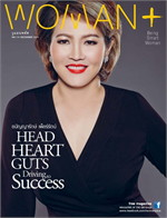Womanplus magazine114(ฟรี)