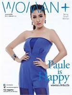 Womanplus magazine116(ฟรี)