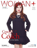 Womanplus magazine117(ฟรี)