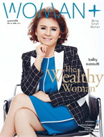 Womanplus magazine118(ฟรี)
