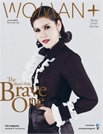 Womanplus magazine119(ฟรี)