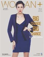 Womanplus magazine120(ฟรี)