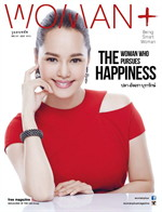 Womanplus magazine121(ฟรี)