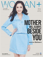 Womanplus magazine122(ฟรี)