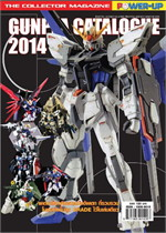 Power Up Gunpla Catalogue 2014