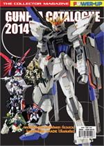 Power Up Gunpla Catalogue 2014