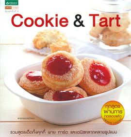 Cookies & Tart