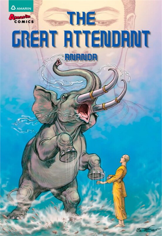 The Great Attendant : Ananda