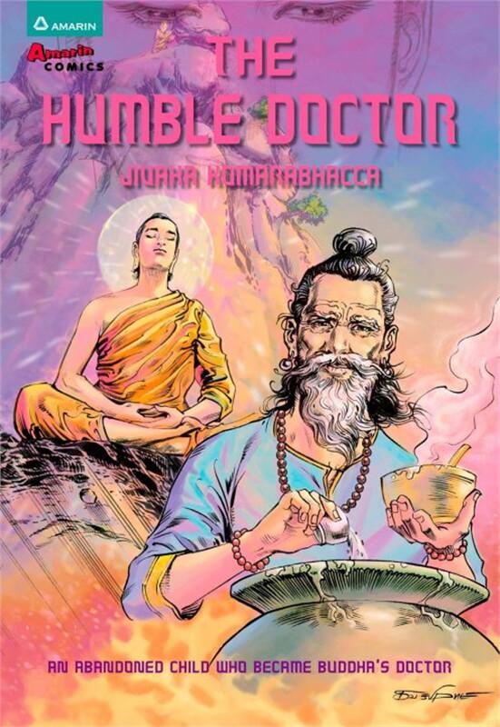 The Humble Doctor : Jivaka Komarabhacca