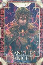 Sanctity Knight พันธุ์อัศวินป่วนโลก II ภาคมังกรอสูรดาร์คอิงเรม (ปกใหม่)