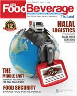 Asia Food Beverage Thailand ฉ.66 (ฟรี)