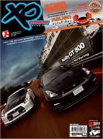 XO Autosport ฉ.201 ก.ค 56