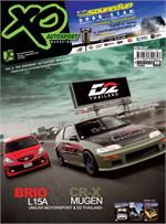 XO Autosport ฉ.202 ส.ค 56