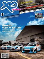 XO Autosport ฉ.204 ต.ค 56