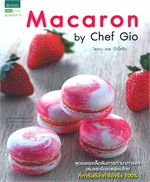 Macaron by Chef Gio
