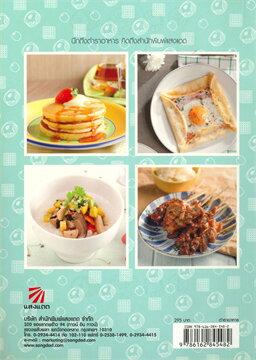 อาหารเช้าหลากหลายสไตล์