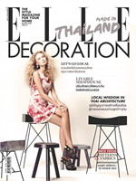 ELLE DECORATION No.182 April 2014