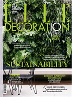 ELLE DECORATION No.183 May 2014