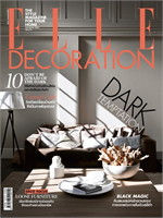 ELLE DECORATION No.185 July 2014