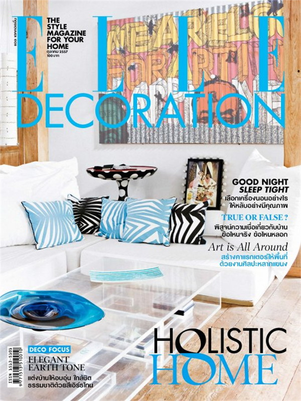 ELLE DECORATION No.188 October 2014