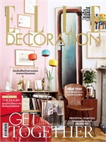 ELLE DECORATION No.190 December 2014