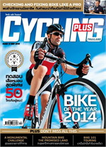 CYCLING PLUS THAILAND No.12 May 2014