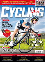 CYCLING PLUS THAILAND No.14 July 2014