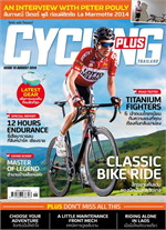 CYCLING PLUS THAILAND No.15 August 2014