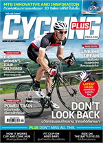 CYCLING PLUS THAILAND No.16 September201