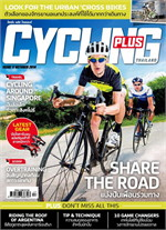 CYCLING PLUS THAILAND No.17 October 2014