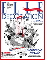 ELLE DECORATION No.177 November 201(ฟรี